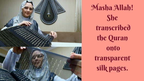 Painter wrote quran in transparent silk pages islam hashtag