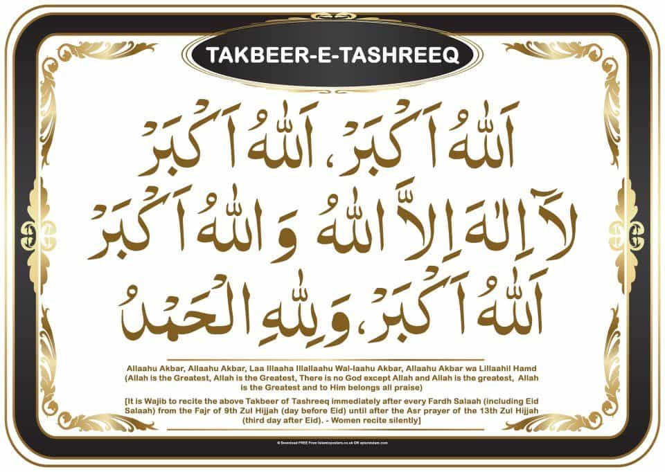 Reminder : Takbeer e Tashreeq from Fajr of the 9th of Dhul Hijah until after Asr of the 13th of Dhul Hijjah